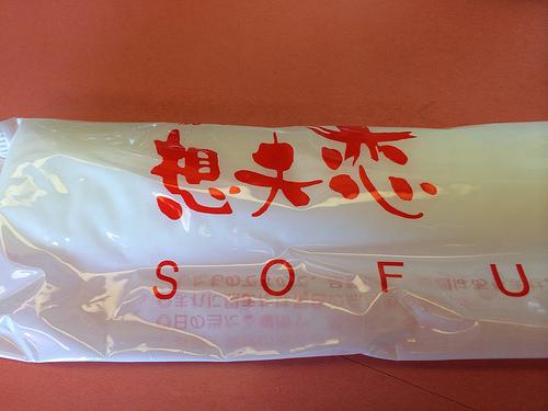 【食べ物・お店】想夫恋:焼きそば専門の老舗というか…
