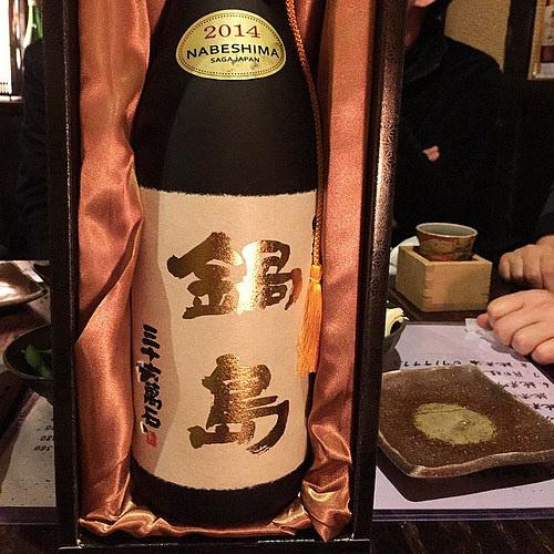 【食べ物・お店】佐賀で和食と言えばきぶん:気分よく(お約束)楽しんできました。