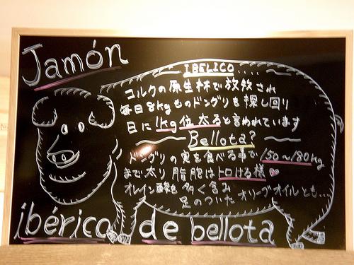 【本・映画】イベリコ豚を買いに:手袋じゃないよ
