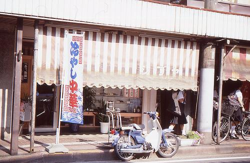 【日々のこと】冷やし中華食べたい!:発祥は東京?仙台?
