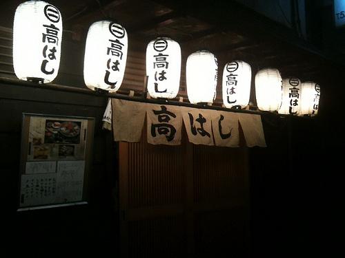 札幌のいつものお店で刺身を満喫!
