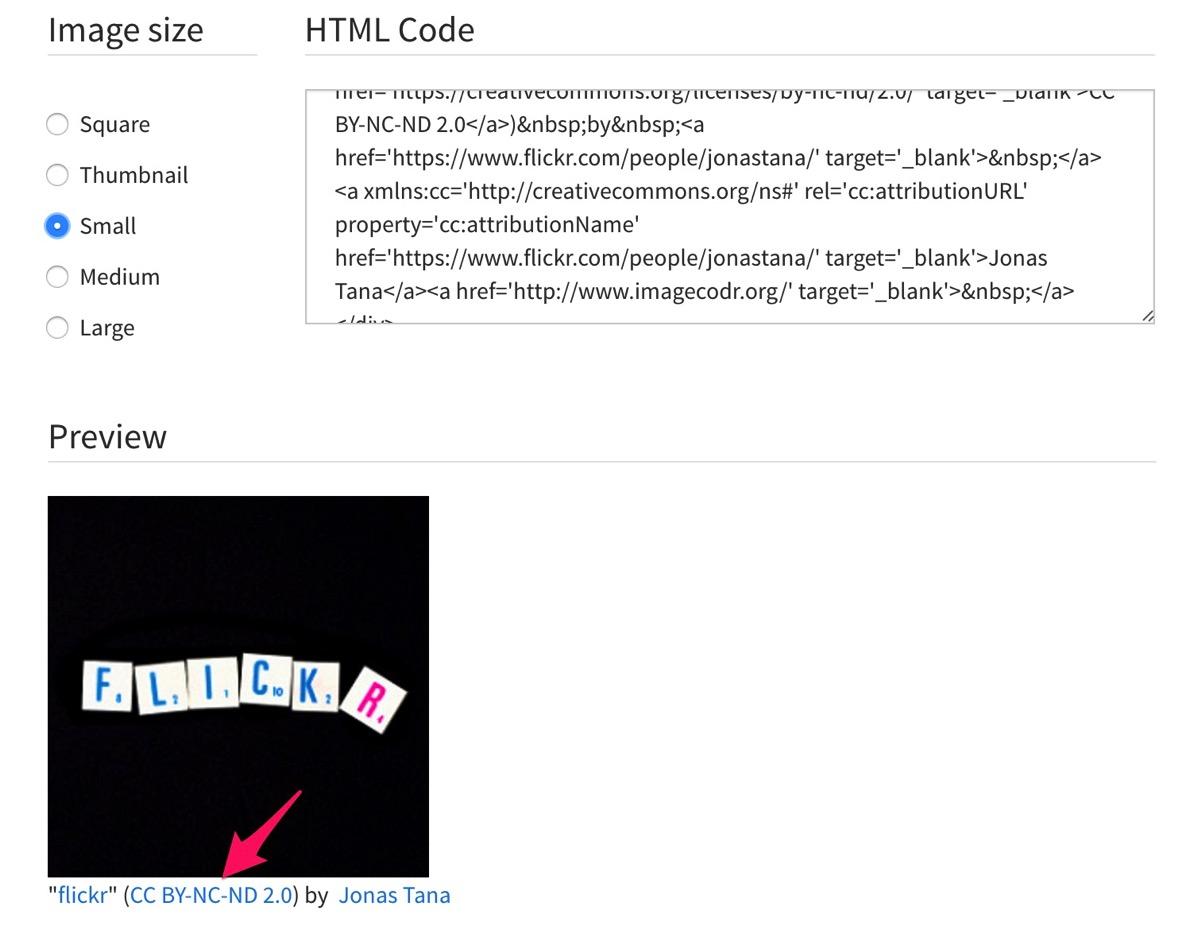 ImageCodr org