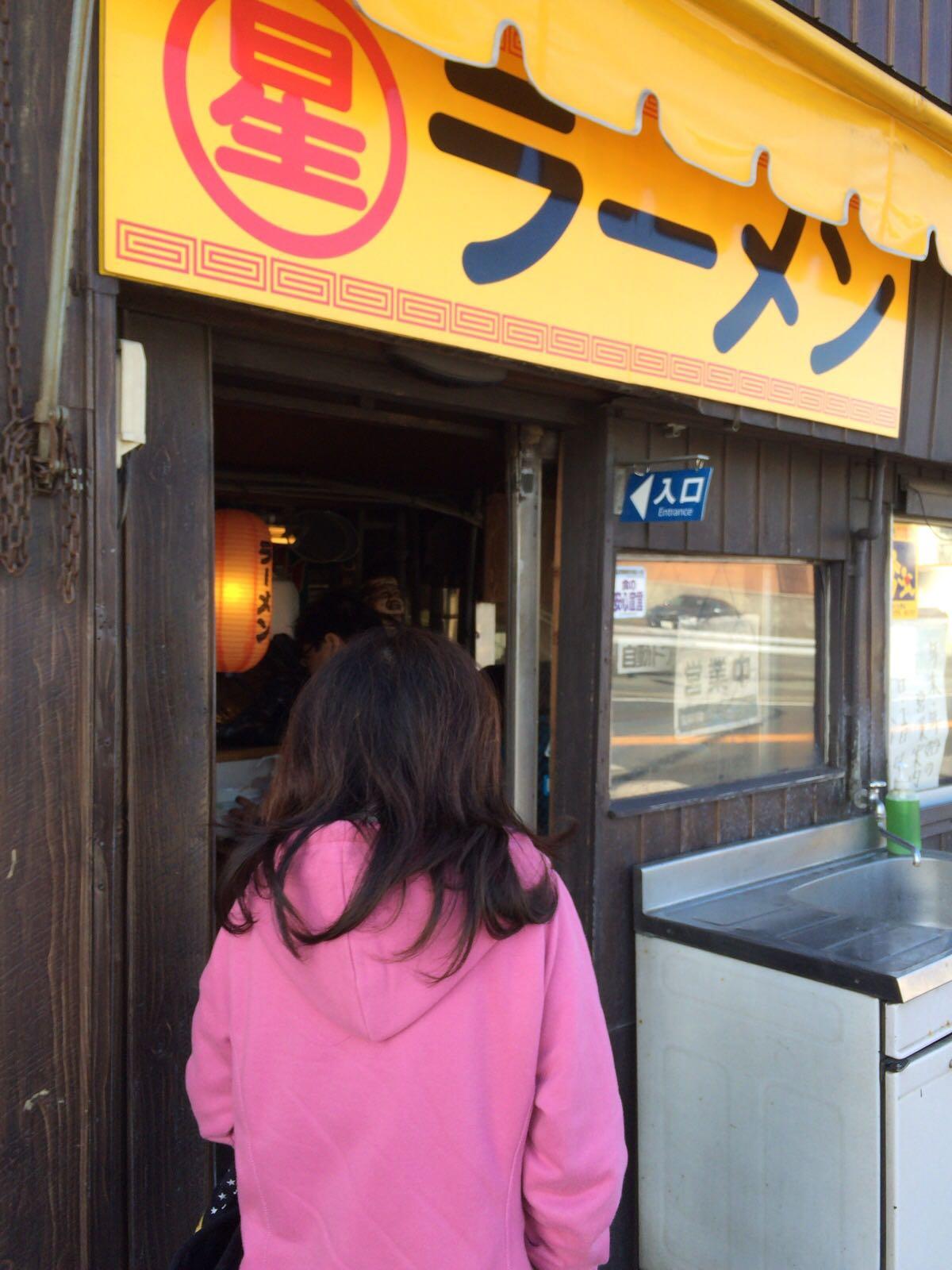 【食べ物・お店】丸星ラーメン:二重丸!安さと旨さで大繁盛してます。