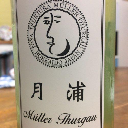 【お気に入り】月浦のワイン:自分へのお土産に