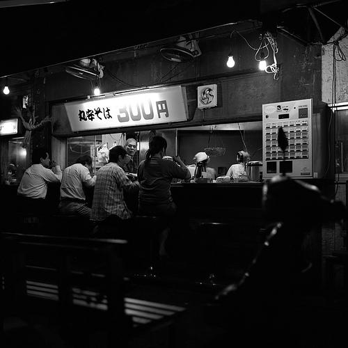 【食べ物・お店】いろんな意味で最高の沖縄そば:丸安そば、行ってきました!