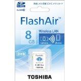 【カメラ・iPhone】OI.Share+FlashAirで、アプリにただ乗り(無料アプリですが)