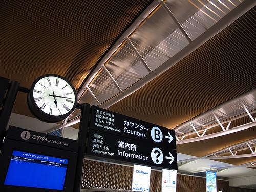 【食べ物・お店】五十七番寿司:新千歳空港の立ち食い寿司