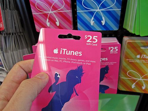 【iPhoneアプリ】割引チェッカー:iTunesカードの割引情報を通知してくれます