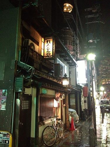 赤に染まる京都