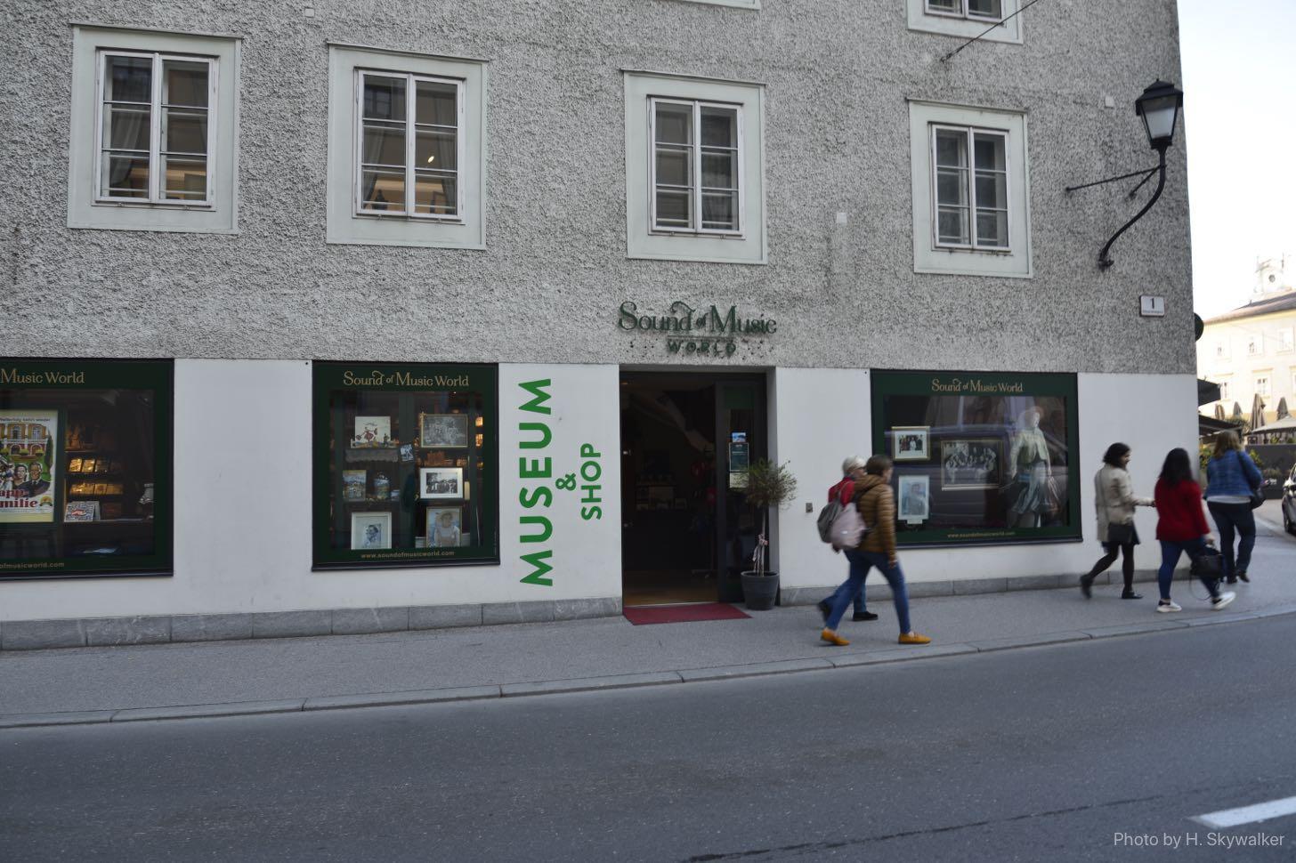 サウンドオブミュージック博物館
