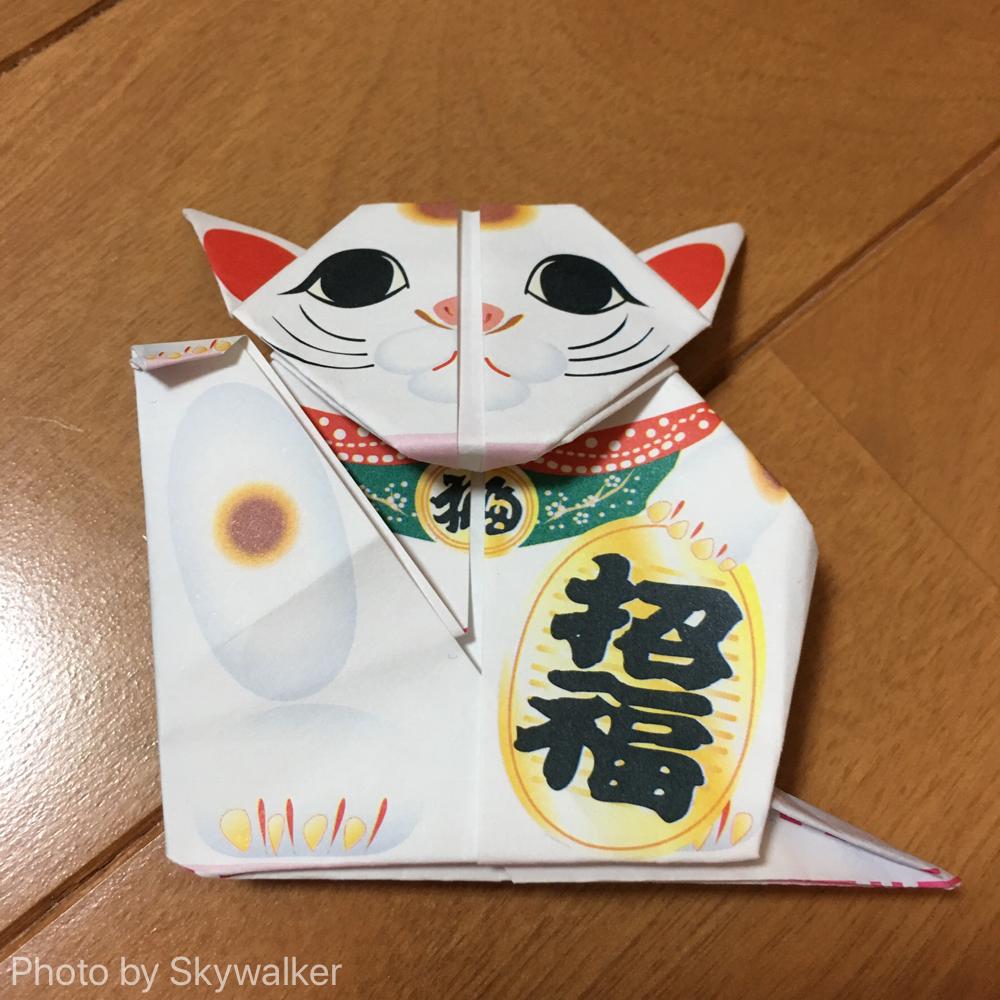 【お気に入り】招き猫折ってみました:大人の折り紙です