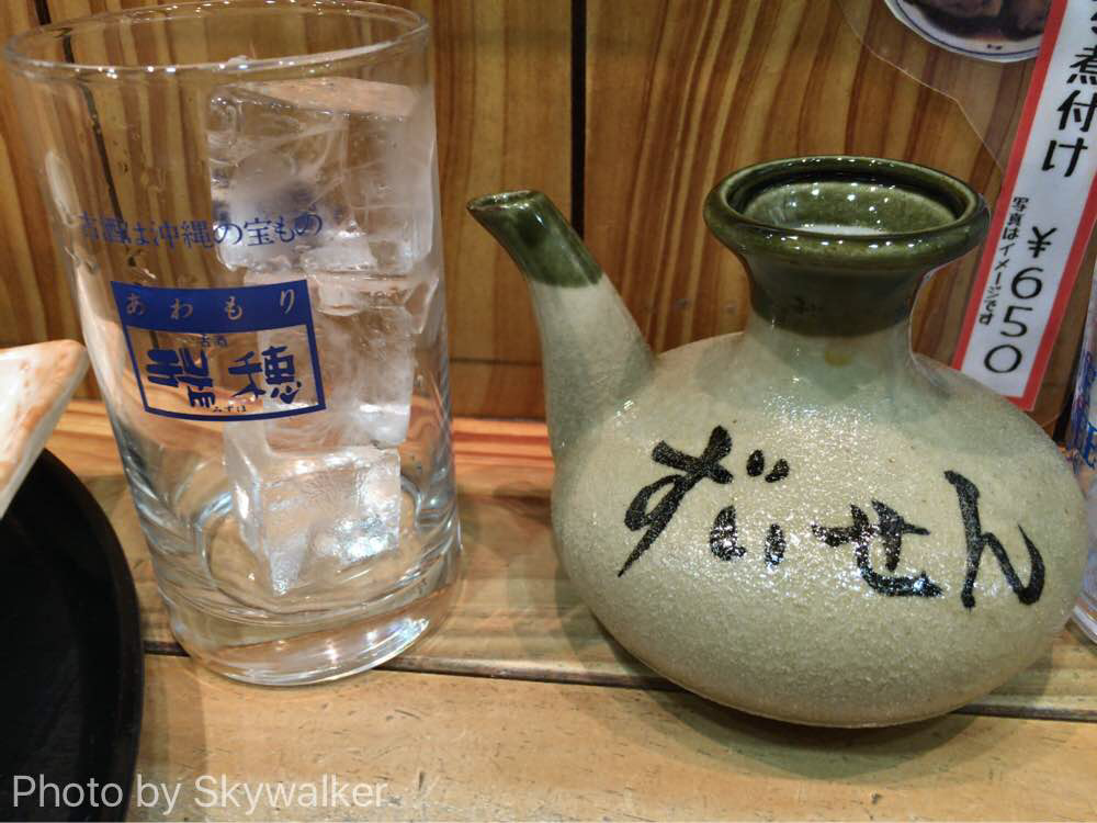 【食べ物・お店】空港で沖縄に名残を惜しむ:琉球村の泡盛セットが楽しい!