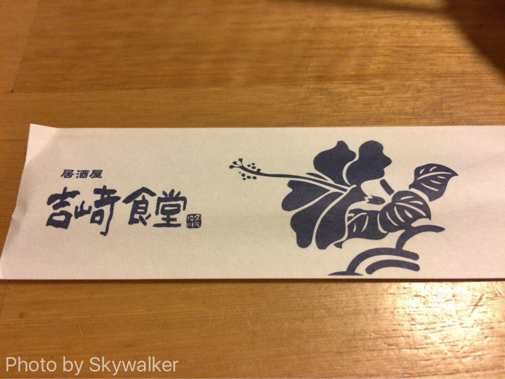 【食べ物・お店】あの那覇の吉崎食堂!:おもろまちにもありますよ