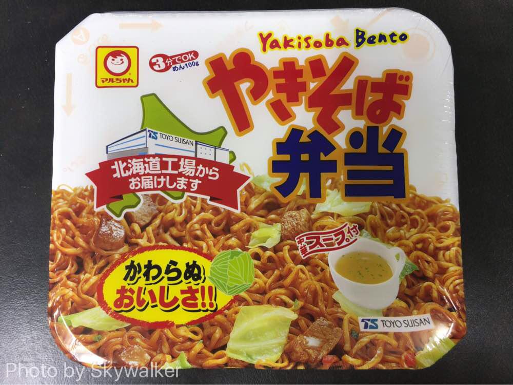 【食べ物・お店】北海道限定焼きそば弁当:何で弁当???