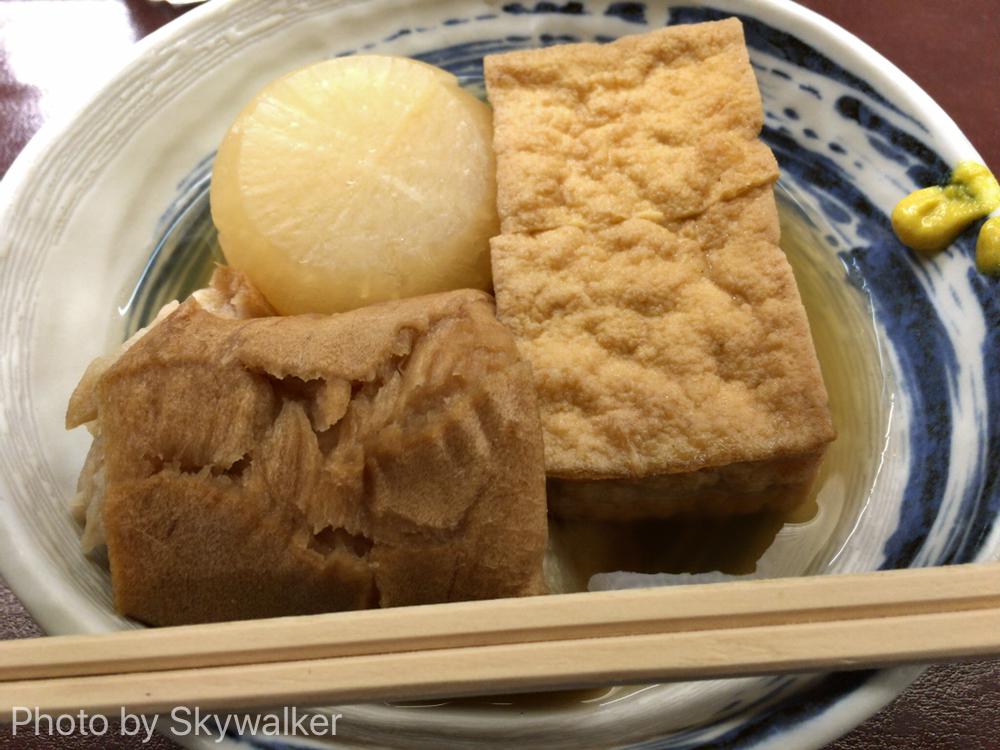 【食べ物・お店】金沢おでんの黒百合:金沢はおでんの消費ナンバーワン