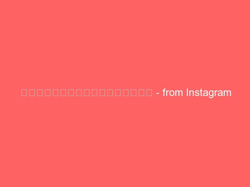 金沢のマンホールのふたは、水引模様 – from Instagram